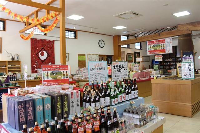 日本酒 売り場 香住鶴 兵庫