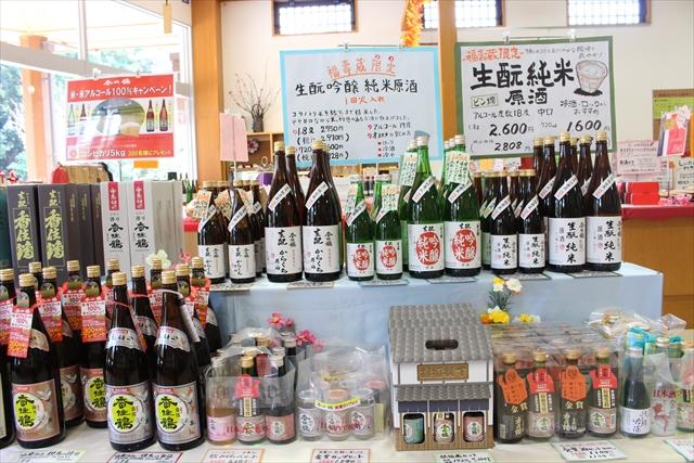 日本酒販売 香住鶴 お土産