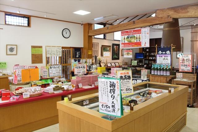 兵庫 お土産 日本酒