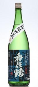 生酛純米生原酒1.8L1