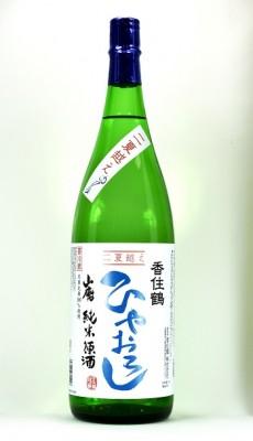 futanatsu1800-1