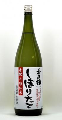 kimotoginjunmurok1800