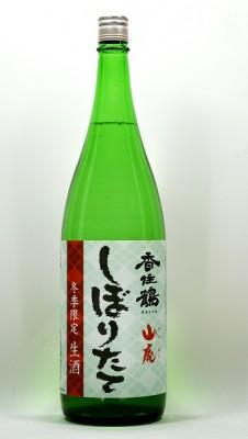 yamahainama1800