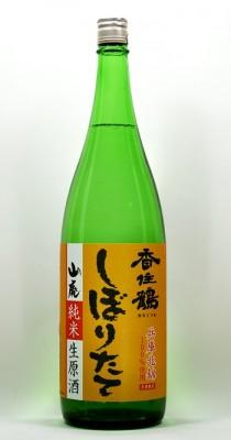 yamajyunnama1800