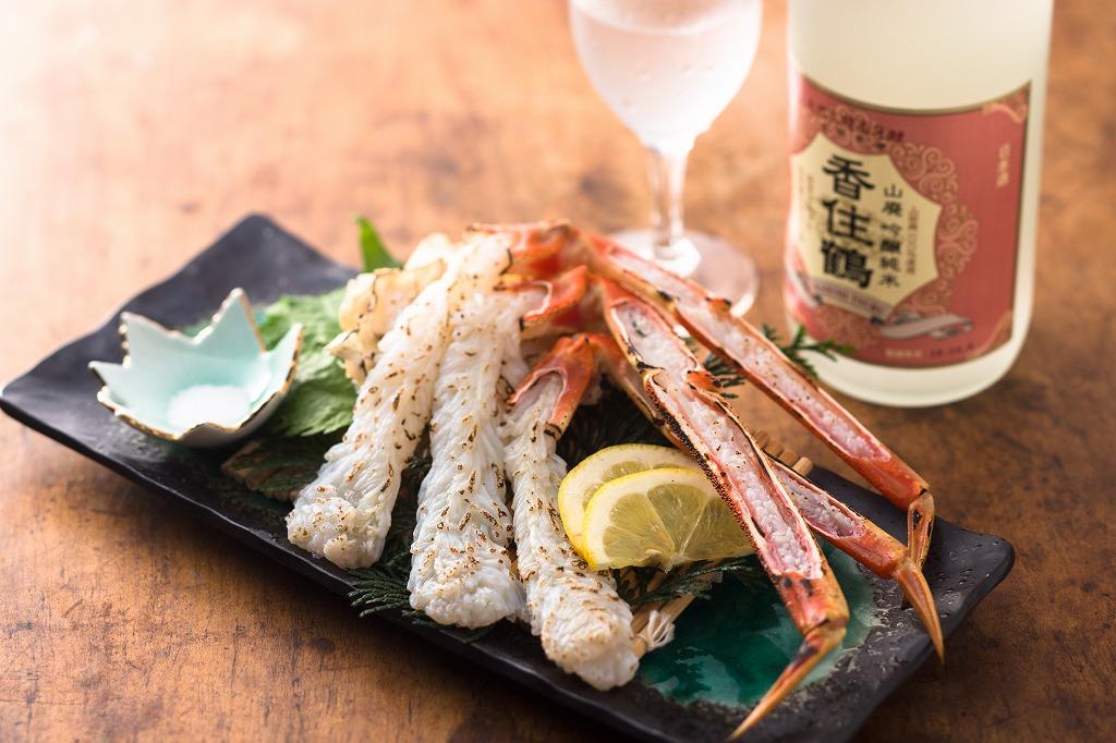 日本酒 カニ料理 香住