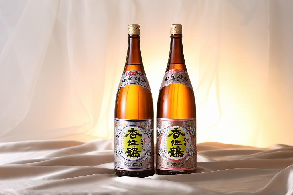 日本酒 香住鶴 燗酒