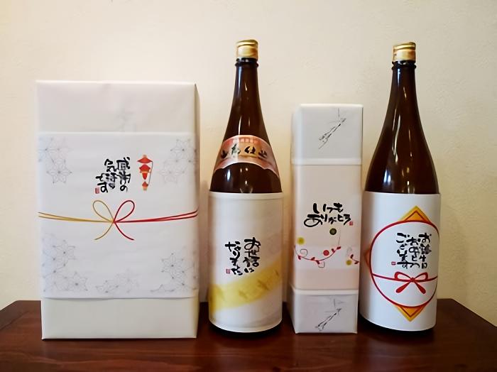 日本酒 兵庫 ご贈答品 熨斗