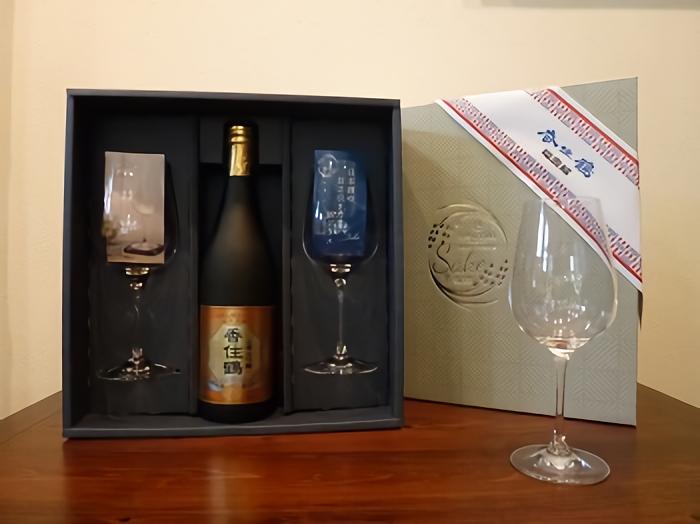 酒グラス 日本酒 兵庫 ご贈答品