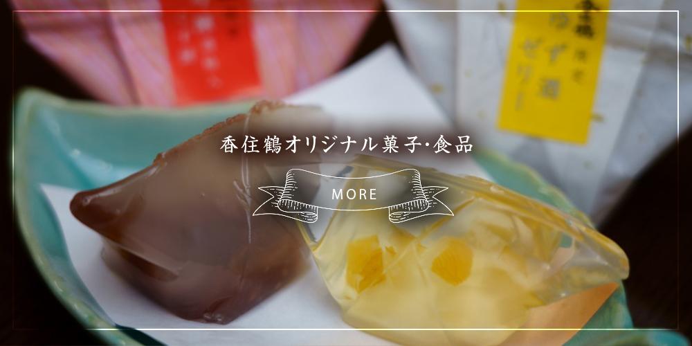 gift_bnr02